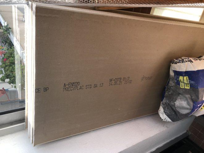 BA13 60cm 1,25m (plaque 2,5 coupée en 2)